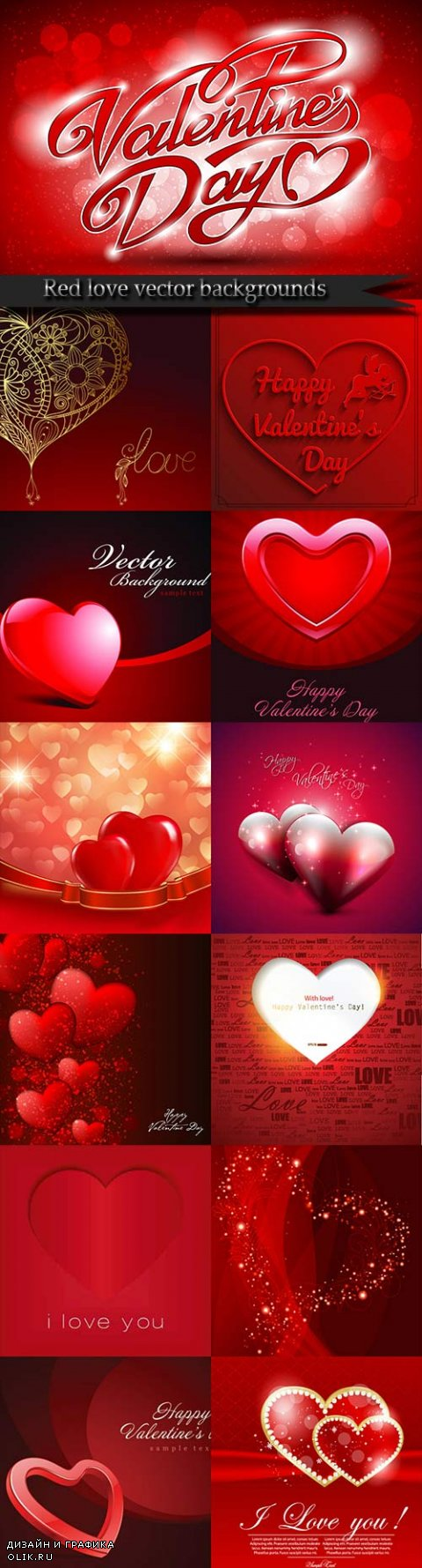 Red love vector backgrounds