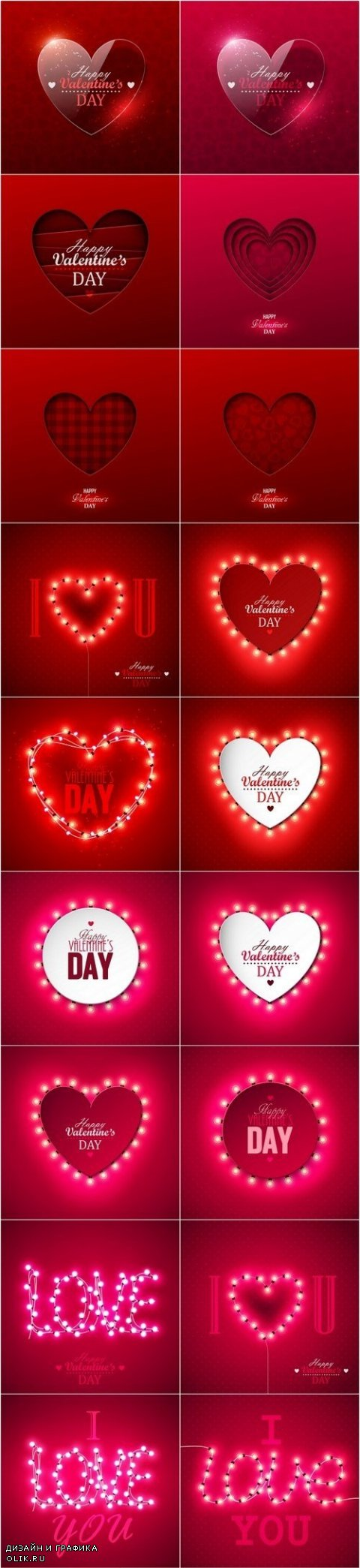 Heart & Love - Happy Valentines Day 7 - Set of 21xEPS Professional Vector Stock