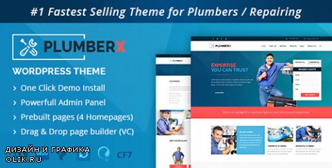 t - Plumber v2.46 - Construction and Repairing WordPress Theme - 14036883