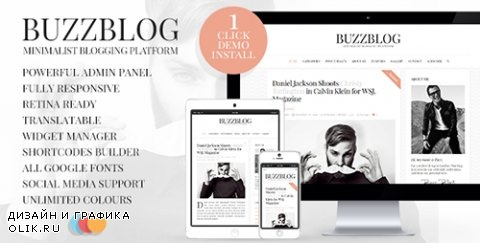 t - BuzzBlog v2.5 - Clean and Personal WordPress Blog Theme - 7424768