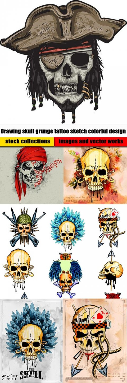 Drawing skull grunge tattoo sketch colorful design