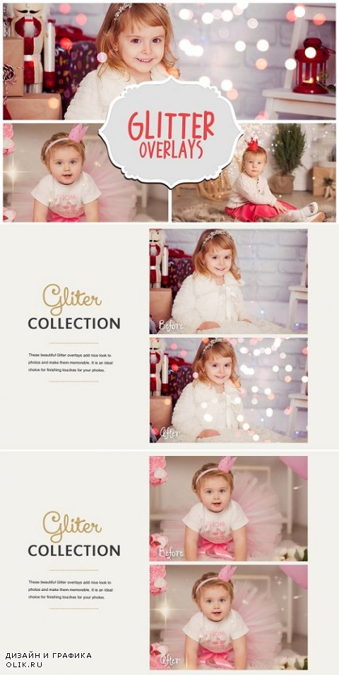 Blowing Glitter Photoshop Overlay - 566707
