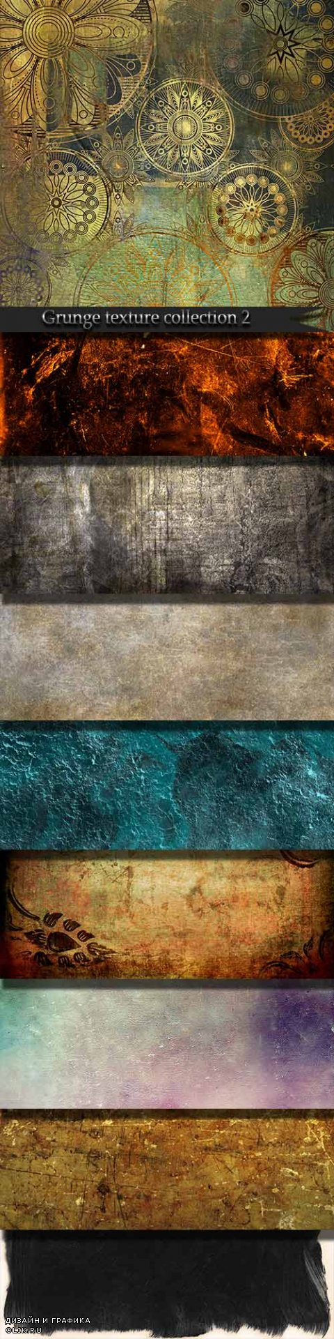 Grunge texture collection 2