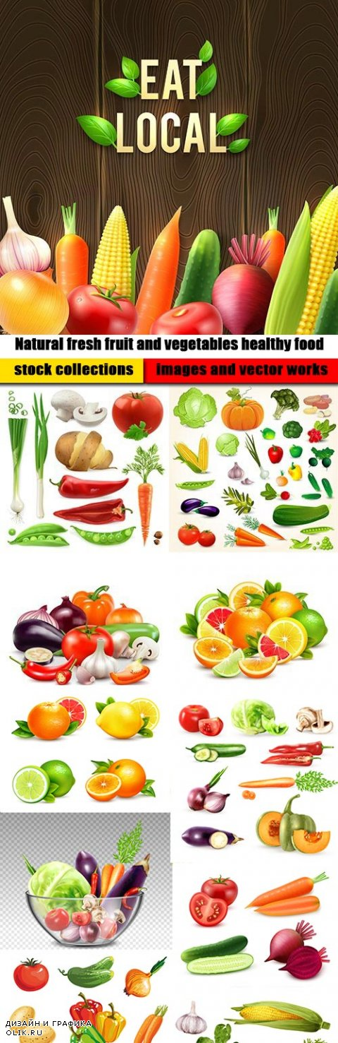 Natural fresh fruit and vegetables healthy food