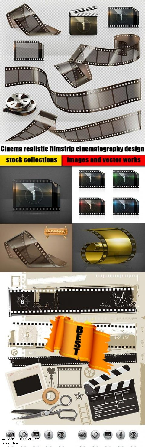 Cinema realistic filmstrip cinematography design