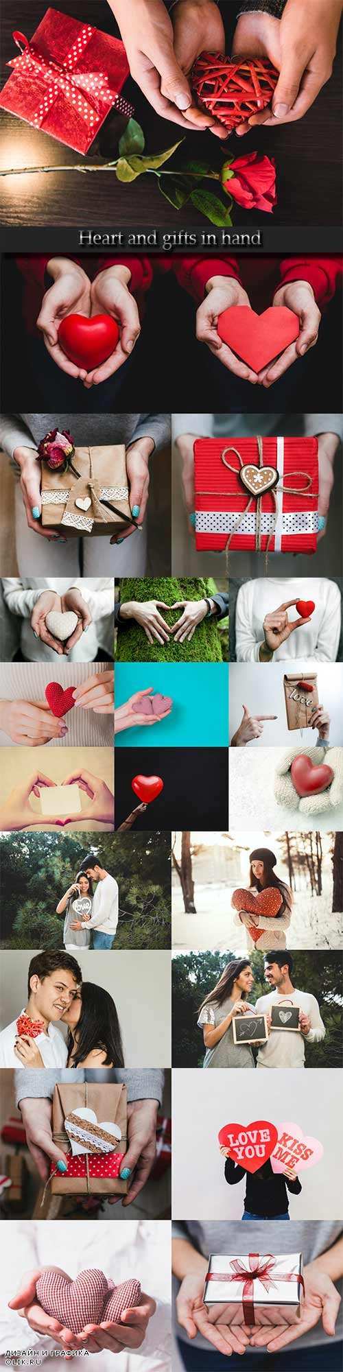 Heart and gifts in hand
