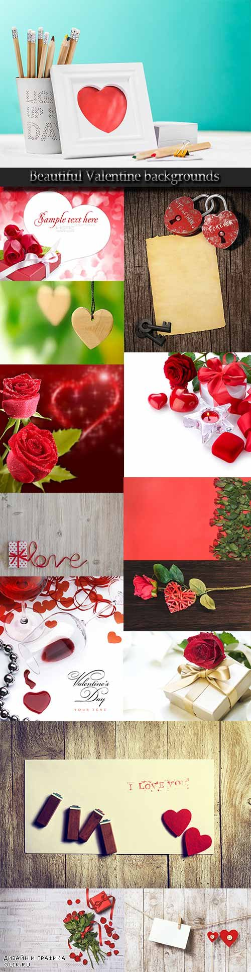 Beautiful Valentine backgrounds