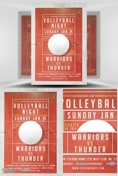 Flyer Template - Volleyball Night