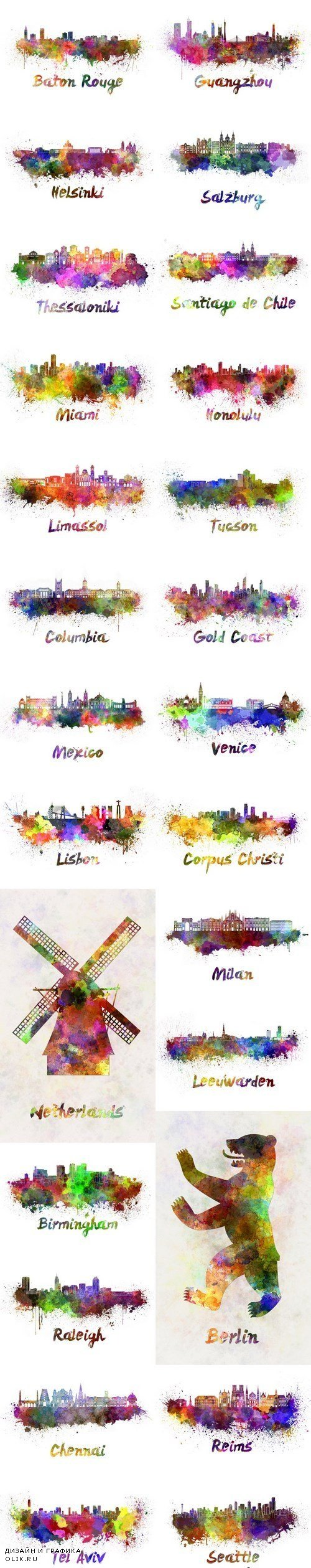 Silhouettes of cities & Skyline in watercolor 2 - Set of 26xUHQ JPEG Professional Stock Images