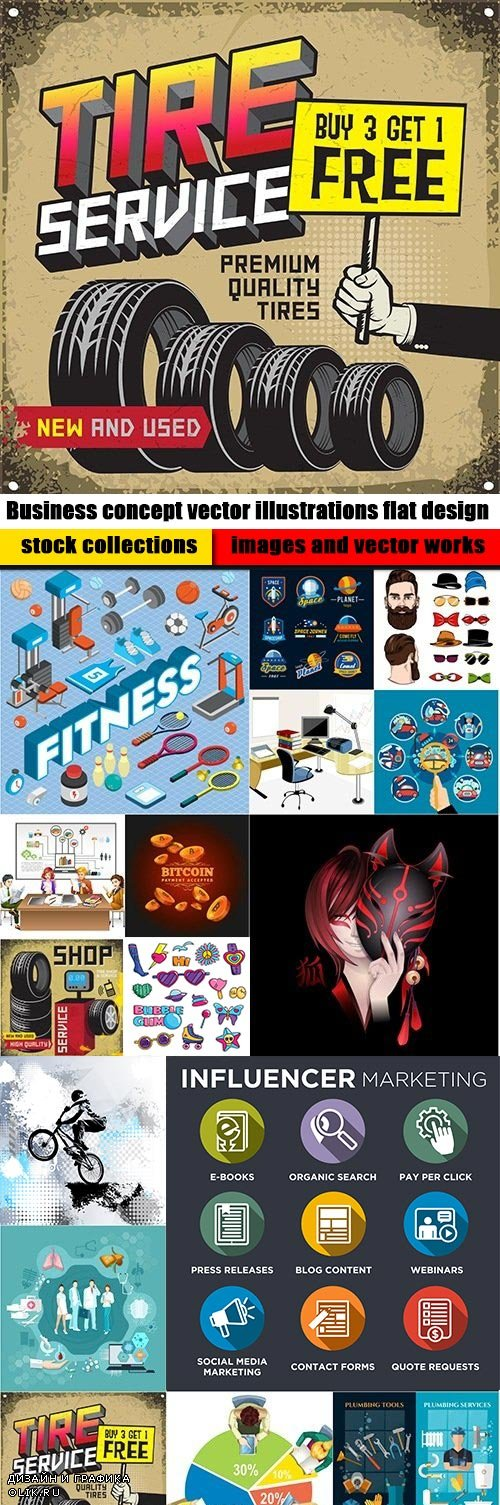 Business concept vector illustrations flat design