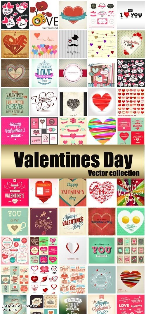 Valentine's Day, romantic backgrounds, vector hearts # 29