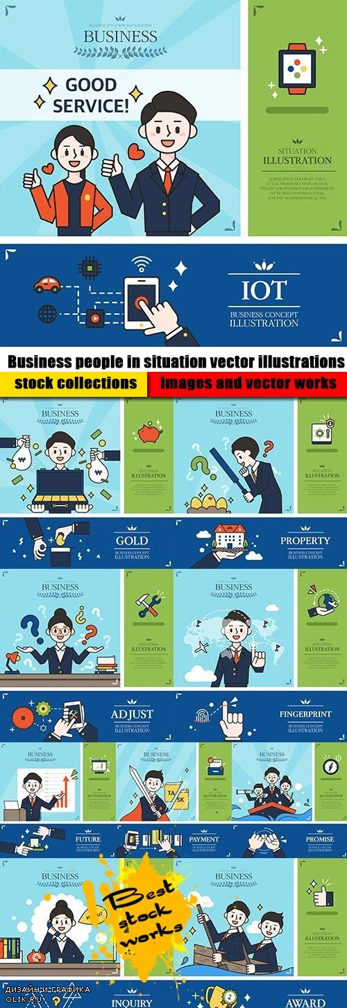 Business people in situation vector illustrations