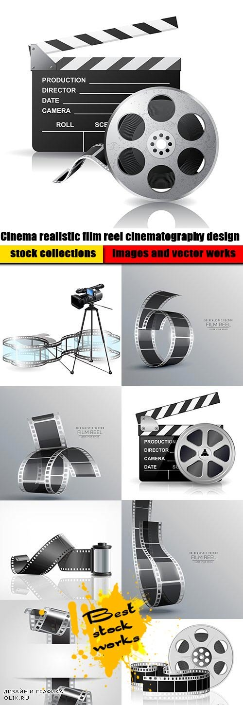 Cinema realistic film reel cinematography design