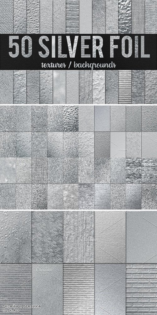 50 Silver Foil Textures/Backgrounds 1239076