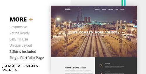 t - MORE Creative One Page Template (Update: 12 April 14) - 7303562
