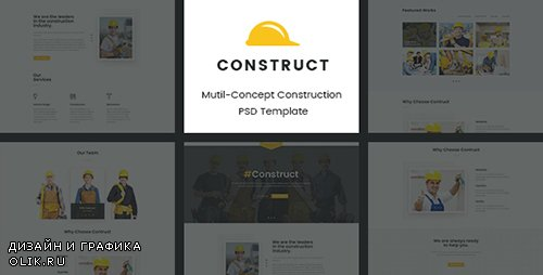 t - Construct v1.0 - Mutil-Concept Construction PSD Template - 16913460