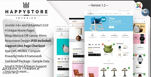t - HappyStore v1.2 - Furniture & Interior Joomla Template - 11109745