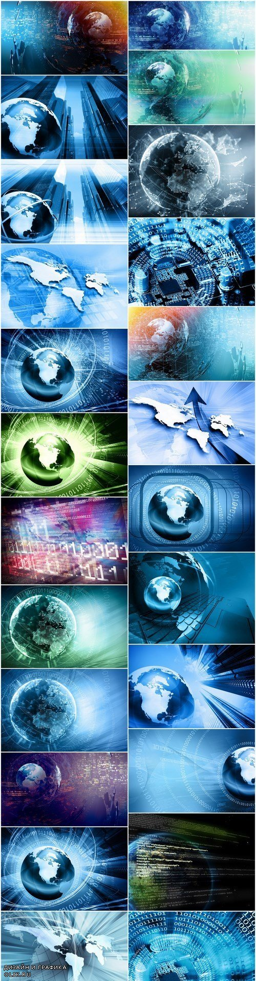 Digital world - Set of 24xUHQ JPEG Professional Stock Images