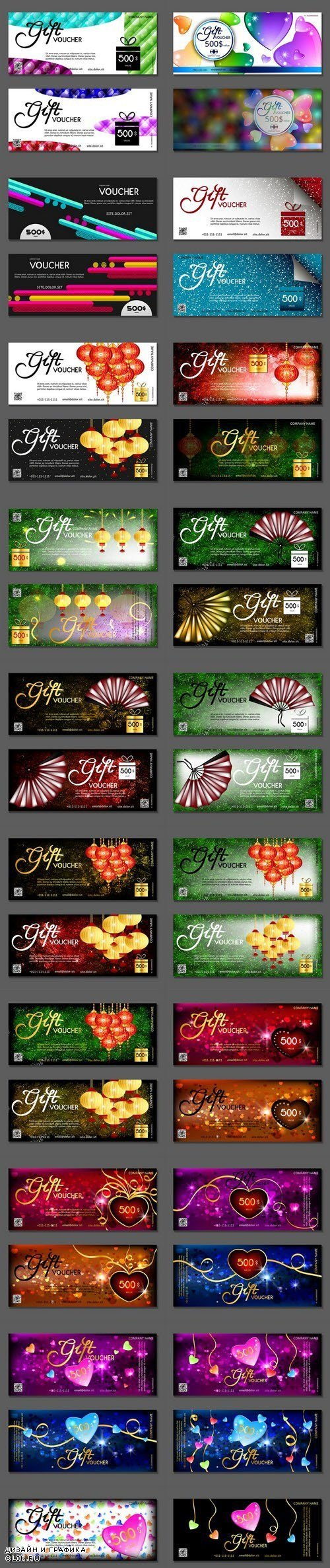 Collection of gift cards and vouchers 6 - Set of 20xEPS Professional Vector Stock