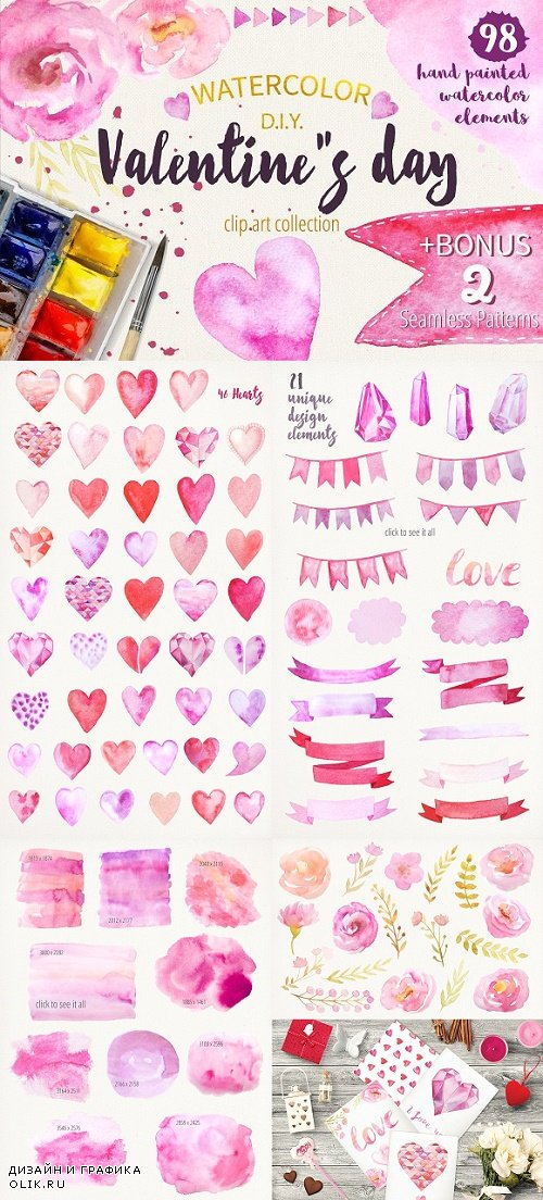 Watercolor Valentine Collection - 493125