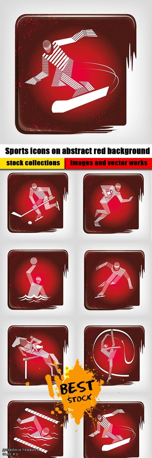 Sports icons on abstract red background