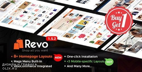 t - Revo v1.5.2 - Multi-Purpose Responsive WooCommerce Theme with Mobile-Specific Layouts - 18276186