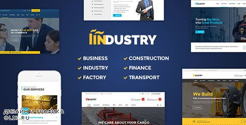 t - Industry v2.8 - Business, Factory, Construction, Transport & Finance WordPress Theme - 16510989