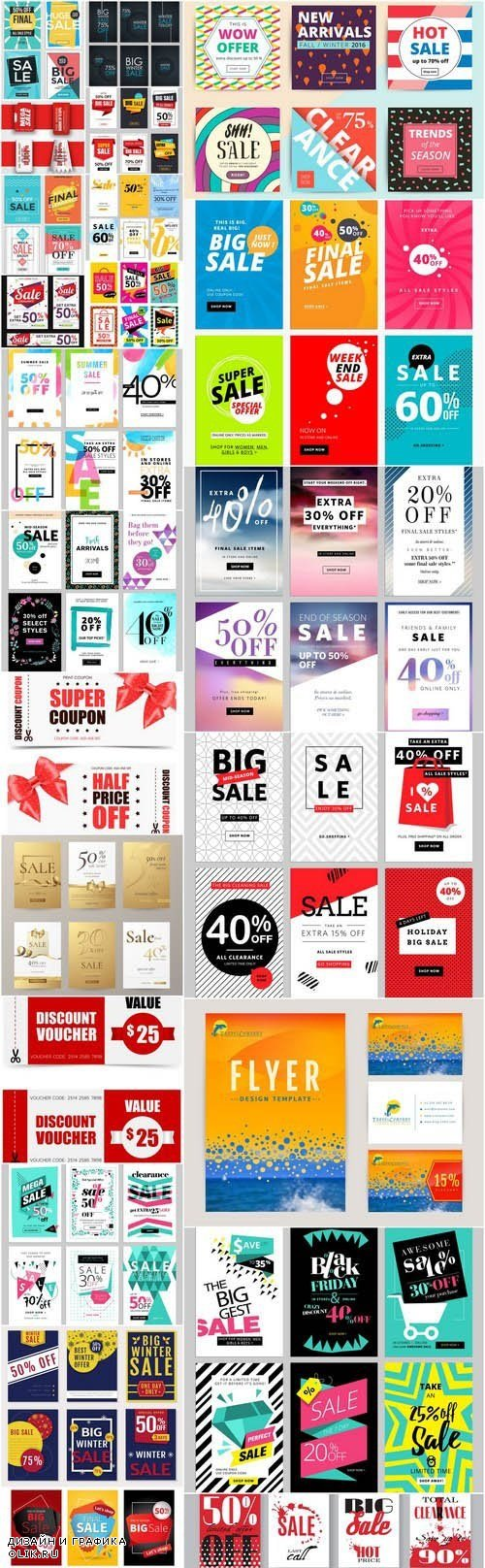 Sale Brochure And Banners Template