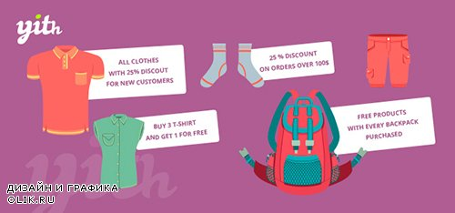 YiThemes - YITH WooCommerce Dynamic Pricing and Discounts v1.1.8