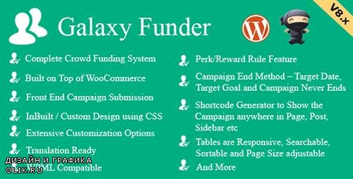 CodeCanyon - Galaxy Funder v8.8 - WooCommerce Crowdfunding System - 7360954