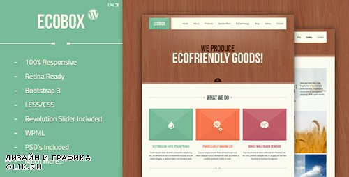 t - Ecobox v1.4.3 - Responsive WordPress Theme - 8160756