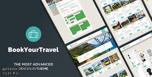 t - Book Your Travel v7.18 - Online Booking WordPress Theme - 5632266