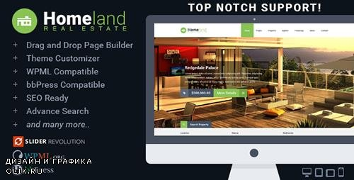 TF - Homeland v3.1.1 - Responsive Real Estate Theme for WordPress - 6518965