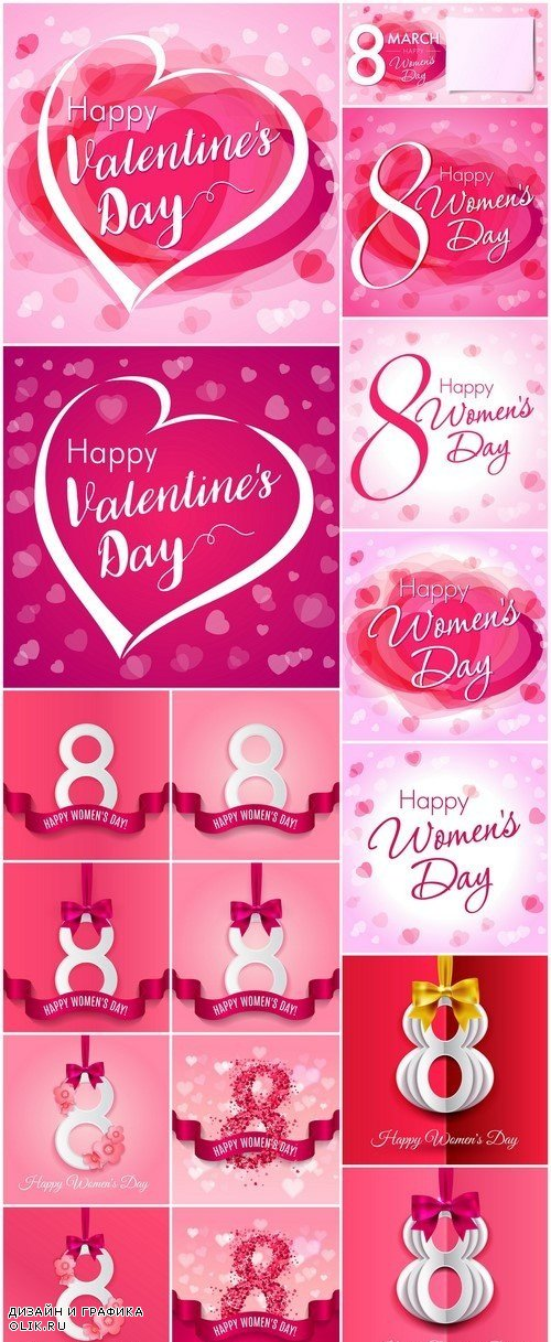 Happy Women's day 8 march card 17X EPS