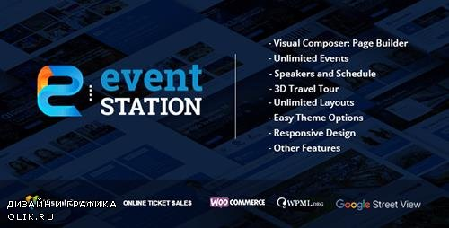TF - Event Station v1.1.6 - Event Conference WordPress Theme - 16019694