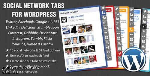 c - Social Network Tabs For Wordpress v1.7.5 - 1982987