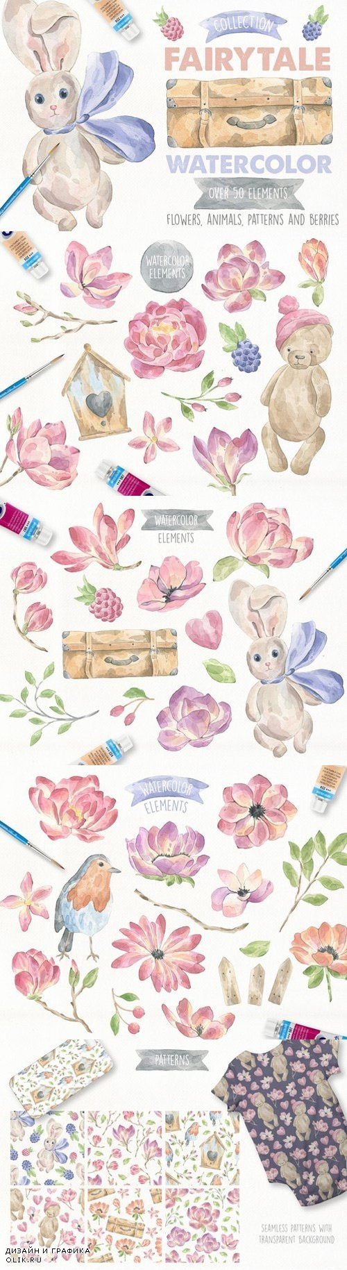 Fairytale Watercolor Collection - 825326