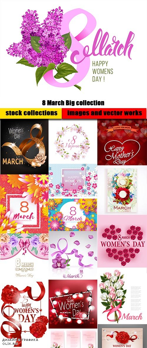 8 March Big collection