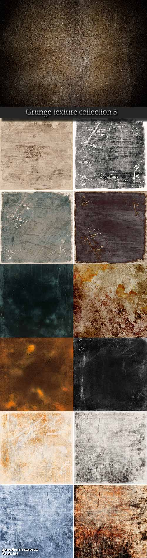 Grunge texture collection 3