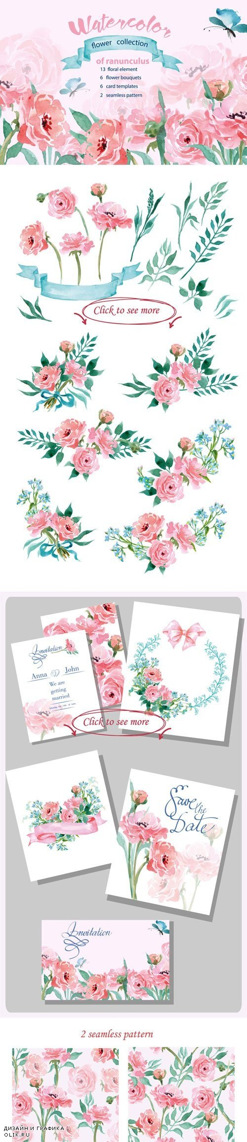 EM 468576 Watercolor flower collection of ranu