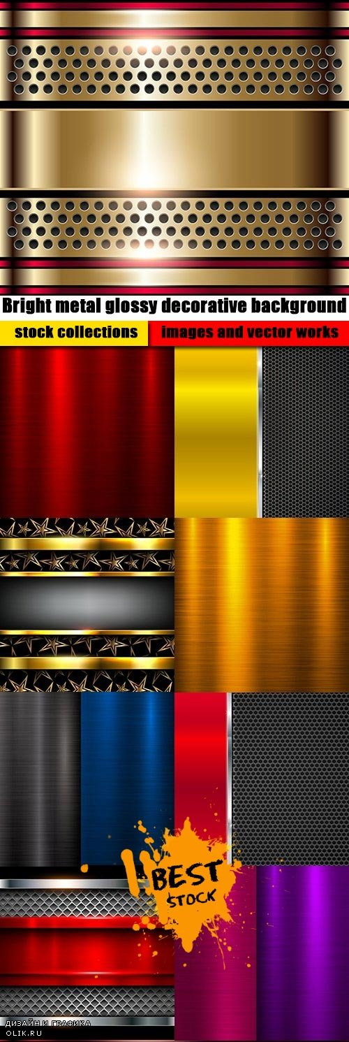 Bright metal glossy decorative background