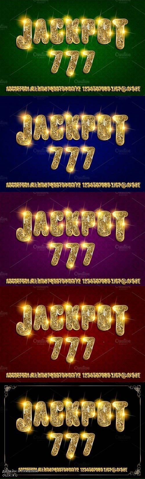 Jackpot. Golden glowing alphabet set 1172668