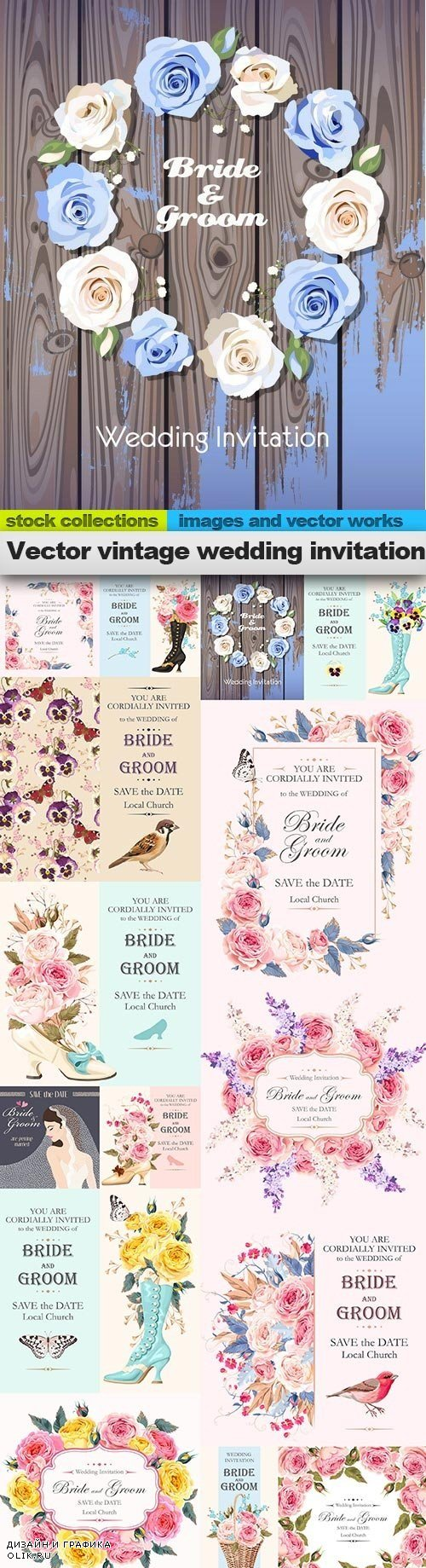 Vector vintage wedding invitation, 15 x EPS