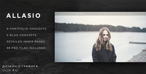Allasio - An Exquisite Photography and Lifestyle Blog Template 19458608