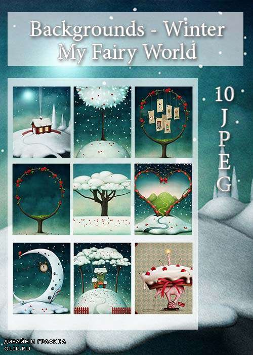 Backgrounds - Winter! My Fairy World
