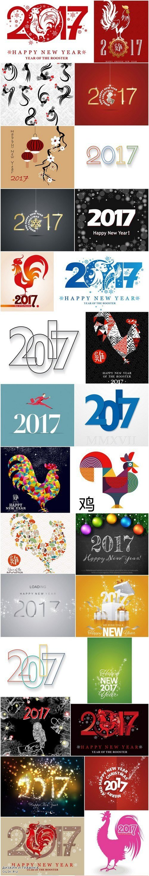 2017 - The Year of Fire Rooster - Set of 30xEPS Professional Vector Stock