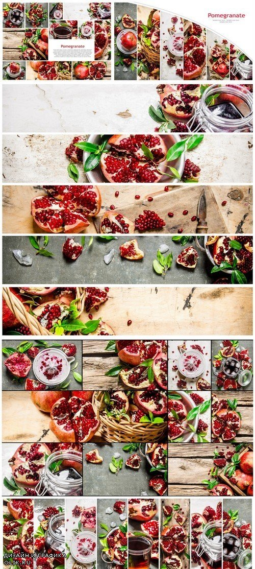 Food collage of fresh pomegranate #7 5X JPEG