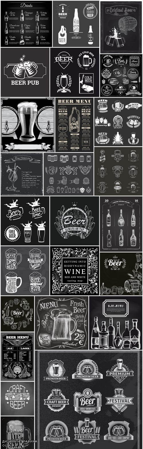 Beer Wine Whiskey Chalkboard