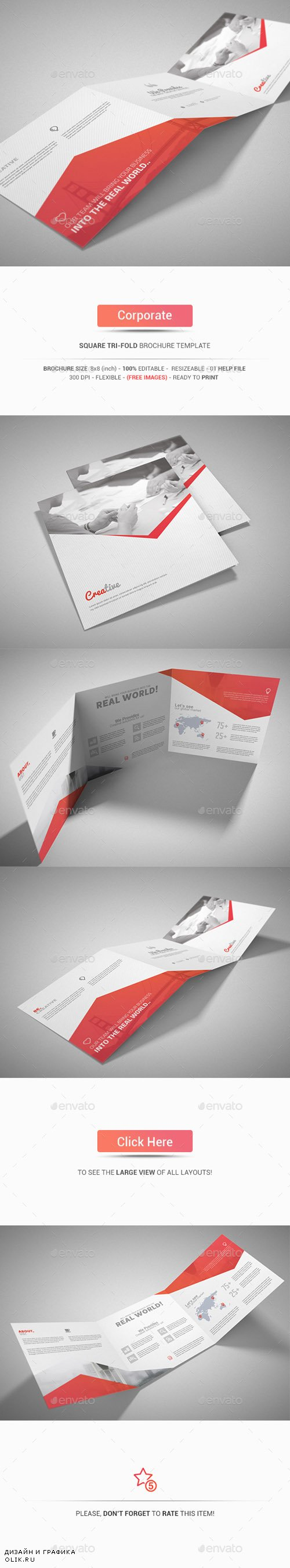GR - Square Tri-Fold Brochure - Corporate 13480314