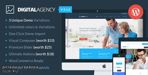 t - Digital Agency v2.1.2 - SEO / Marketing WordPress Theme - 11820291